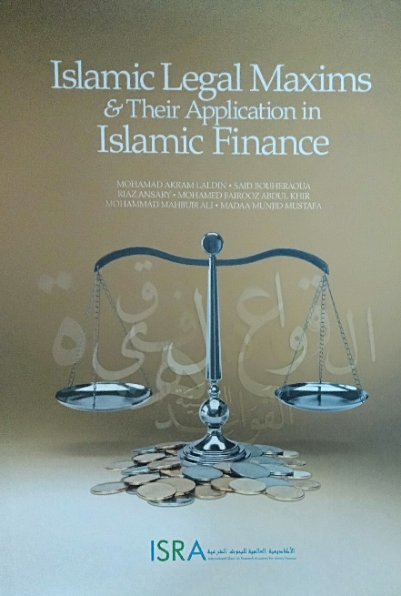 Islamic Legal Maxims & Their Application in Islamic Finance